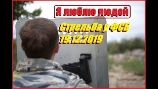 Стрельба у здания ФСБ Москва ЛУЧШИЕ КАДРЫ ЧТО ПРОИСХОДИТ? Показуха или теракт?
