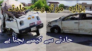 Hazara Motorway Accident | How to avoid an accident | Eid Mubarak | bolan x Corolla