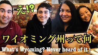アメリカ旅行 ワイオミング州キャスパー ワイオミング州って聞いたことないけど...Never heard of Wyoming; What does Casper Wyoming look like?