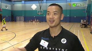 Sportsync Kwoon Chung Basketball and Soccer Interview