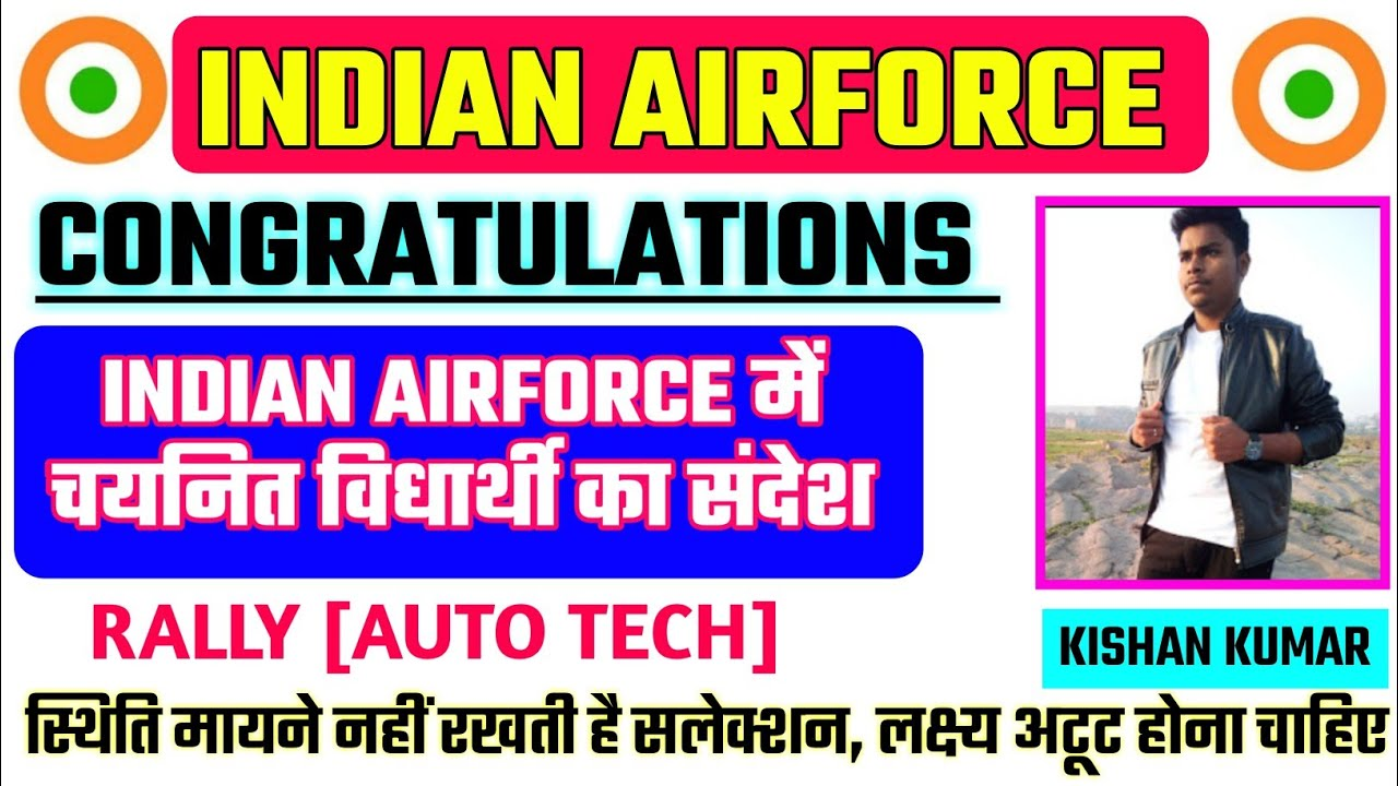 INDIAN AIRFORCE SELECTED STUDENT INTERVIEW | INDIAN AIRFORCE SELECTED STUDENTS SELF EXPERIENCE