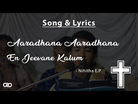 Aaradhana Aaradhana | En Jeevane Kalum | Song with Lyrics | Nihitha | Lyrics in Description