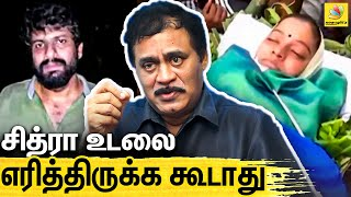 Police செய்த தவறுகள் | RTD Police Officer Varadharajan Interview About Investigation