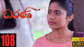 Dharani | Episode 108 11th February 2021 Thumbnail