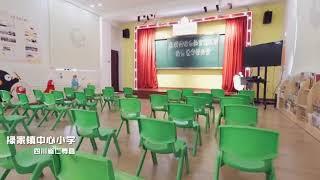 Publication Date: 2019-08-25 | Video Title: 王俊凱領唱四川省仁壽縣祿家鎮中心小學孩子《春天在哪裡》