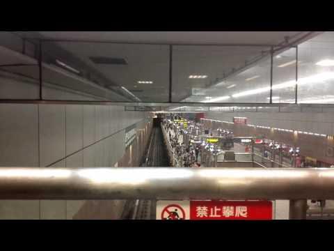 Taipei MRT 2017 Full Review Subway