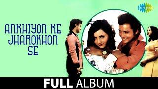 Ankhiyon Ke Jharokhon Se  | Full Album Jukebox | Sachin | Ranjeeta