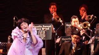二階堂和美 with Gentle Forest Jazz Band - Lovers Rock