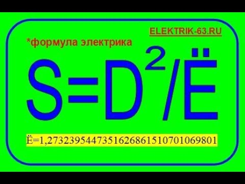 рацпредложения по электрике