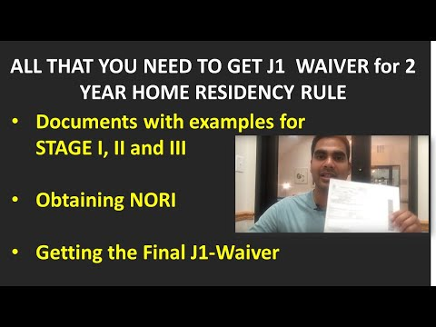 HOW TO GET WAIVER FOR J1 212(e)- 2 year home residency rule I  Stepwise Stage 1,2,3 I Jitendra Pant