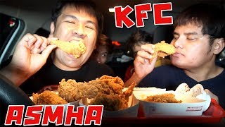 ASMHA: กินไก่ KFC ในรถ