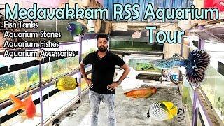 வண்ண மீன்கள் தமிழ் | Medavakkam RSS Ornamental fish Aquarium Shop Tour | Price Details