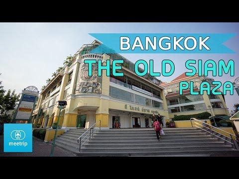 Bangkok Travel Guide - Bangkok Shopping Mall - The Old Siam | Meetrip