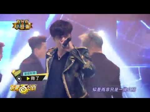 Show Lo - 100% concert - 夠了 'Let Go' - best LIVE ver.