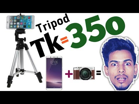 Tripod In Cheap Price 350Tk . Tripod Unboxing. Bangla 2017..