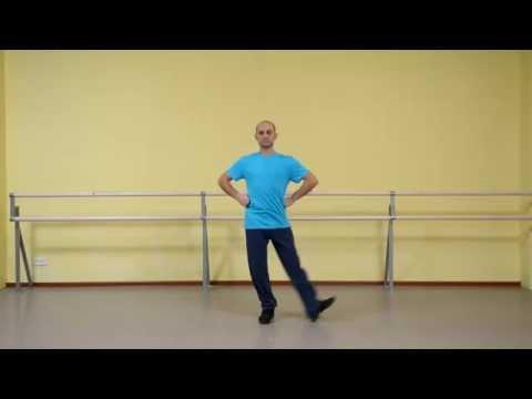 Народные танцы. Самопляс. Урок 03 Ковырялочка