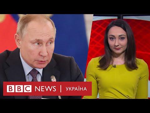 Чи поверне Путін Києву контроль над кордоном? Випуск новин 10.12.2019