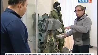 Экспозиция музея истории Иркутска пополнилась уникальным военным экспонатом