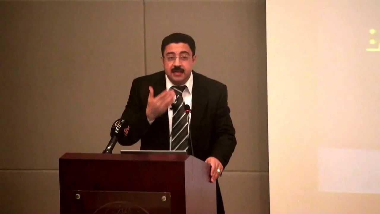 المقابلة الشخصية الناجحة - الدكتور جهاد عفانة