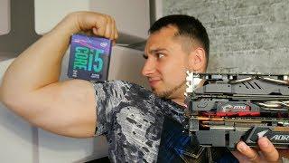 i5 8400 - НАРОДНЫЙ Проц для ИГоР 2018🔥 РАСКРЫВАЕМ Видеокарты!(Нет)