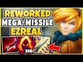 WTF! ONE REWORKED EZREAL Q = INSTANT KILL?!? THIS NEW EZREAL JUST ISN'T FAIR!!! - League of Legends