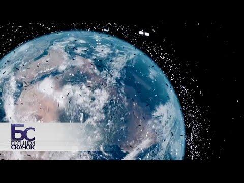 Спутники | Большой скачок