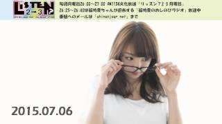 篠崎愛ちゃんが、2015年4月にプライベートレーベル「L's Shit recording...