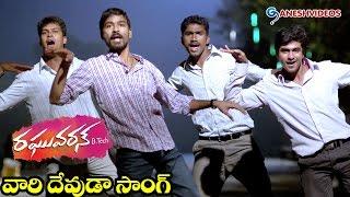 Raghuvaran B.tech Movie Songs - Ori Devuda - Dhanush, Amala Paul - Ganesh Videos