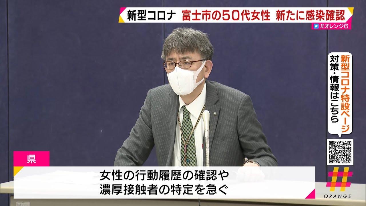 富士 吉田 市 コロナ 富士吉田市 新型コロナウイルス感染症に関連する情報について