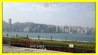 세계여행 8,9- 홍콩,마카오 3박4일 - 진실의입