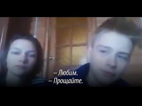 Смотреть Последние кадры Кати и Дениса. Псковская трагедия онлайн