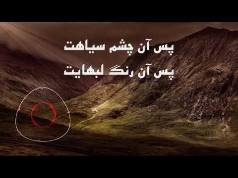 Ahmad Zahir - Ba Khuda Tang Ast Delam (Lyrics)