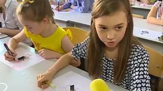 Дизайн-образование в Новосибирске