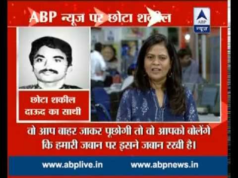 ABP News Exclusive: We went Bangkok to kill Lalit Modi: Chhota Shakeel