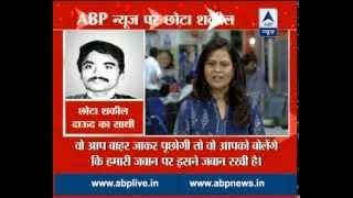 ABP News Exclusive: We went Bangkok to kill Lalit Modi: Chhota Shakeel