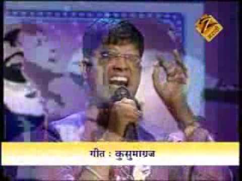 SRGMP 2 Marathi Callback Aniruddha J he surano chandra wha