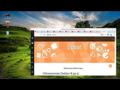 Обновляем Linux Mint LMDE2 Betsy до Debian 9