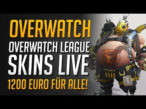 ALLE OVERWATCH LEAGUE SKINS | Gratis Skin | Über 1200 Euro für alle Skins ★ Overwatch Deutsch