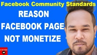 facebook community standards for facebook monetization (Reason Facebook Page Not Monetize)
