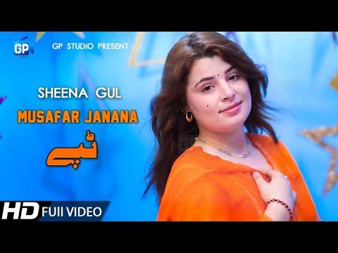 Pashto New Songs 2019 Tappy Sheena Gul Musafar Laliya Pashto Song Hd 2019