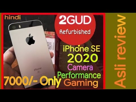 IPhone From 2 Gud In 2019 || 2 Gud Se IPhone SE || Iphone SE Camera Review || IPhone SE Unboxing