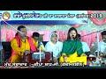 Yaar Da Deewana || Gulshan Meer & Ritu Meer || Mela Baba Rulia Shah Ji Jalandhar 2019