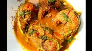 Bhangra fish Curry/ Bhangar macher jhal/Spicy delicious bengali style fish curry recipe