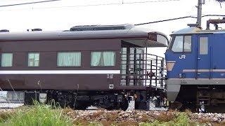 SLやまぐち号客車甲種輸送 旧型客車35系の新製! 信越本線上り