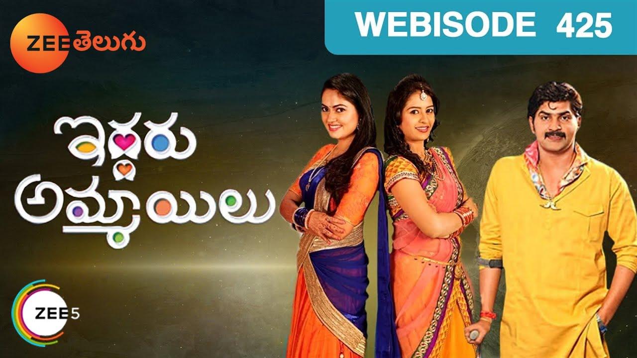 iddaru ammayilu serial yesterday episode