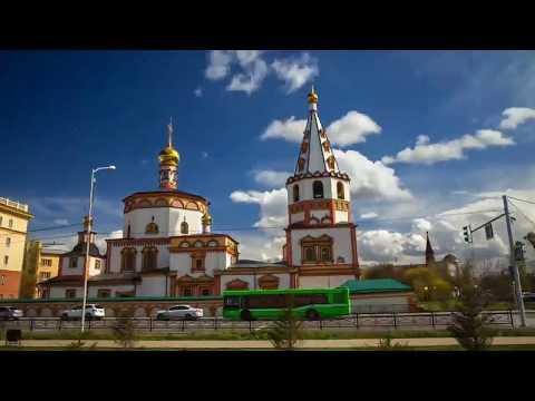 Добро пожаловать в Иркутск Welcome to Irkutsk region, Иркутская область, Озеро Байкал