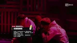《中國有嘻哈》HipHopMan/OBI& M03-兄弟們的歌 (完整版)
