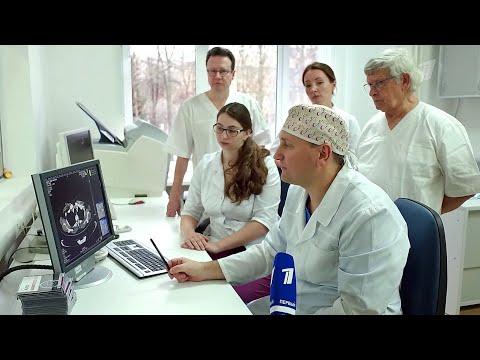 Врачи клиники имени Герцена провели уникальную операцию с использованием альфа-частиц.