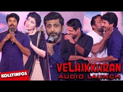 Velaikkaran Full Audio Launch | Sivakarthikeyan | Nayanthara | Fahadh  Faasil | Mohan Raja