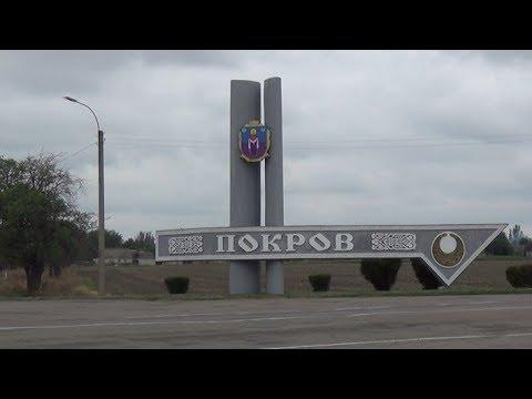 Город Покров -